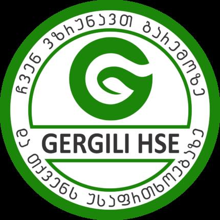 sticker GERGILI ss
